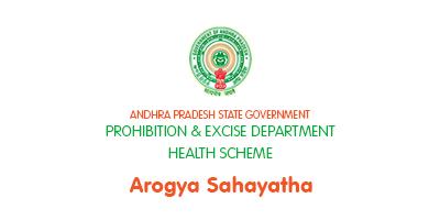 Aarogya-Sahaayta
