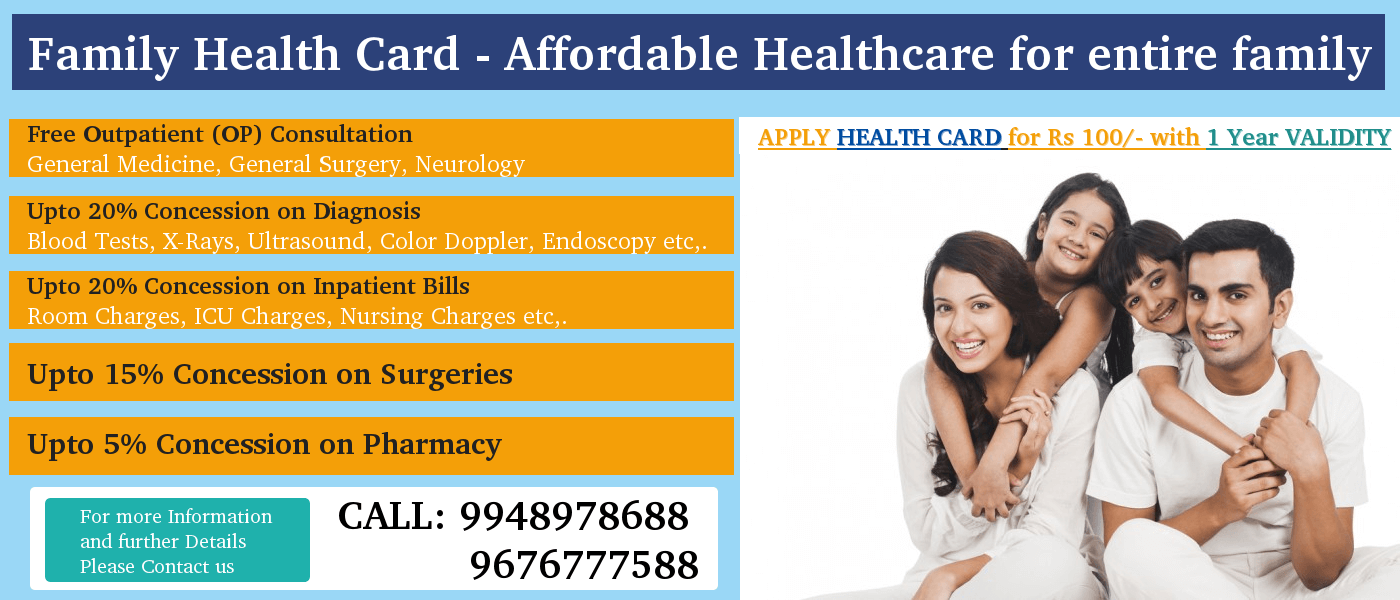 Best Hospital in Guntur